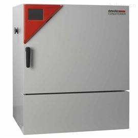 conditioner mb2Datacolor CONDITIONER MB2环境调节箱