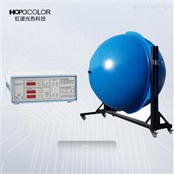 LED快速光谱测试仪