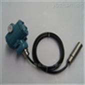 XM-CYB31-II-602投入式液位变送器
