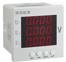 FPWH有功电能变送器航电制造商
