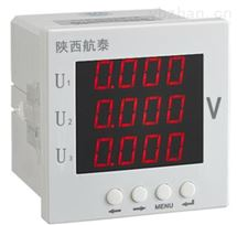 PMAC720C-H-AI-V航电制造商