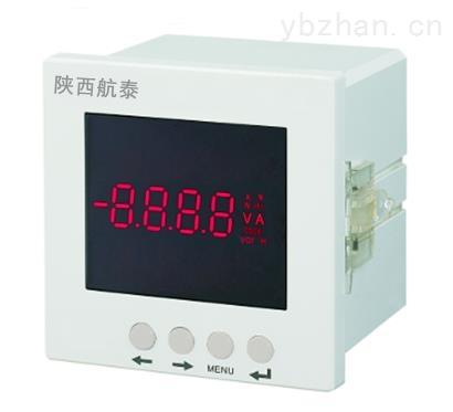 GPVX交流电压变送器航电制造商
