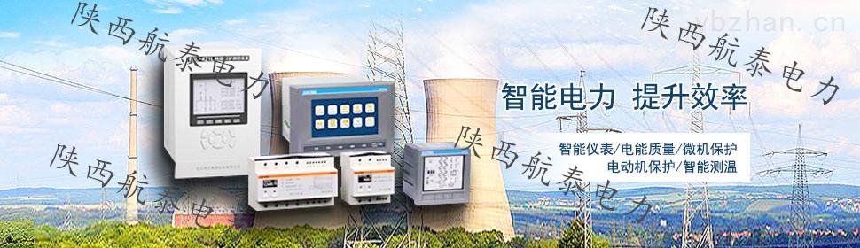 FPVS交流电压变送器航电制造商