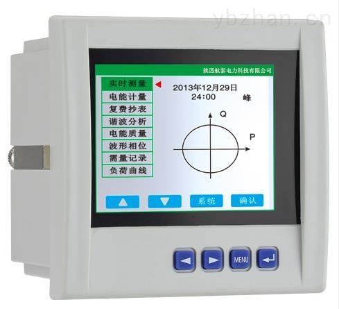 S3-I3D交流电流变送器航电制造商