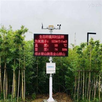 JXD景区环境监测系统
