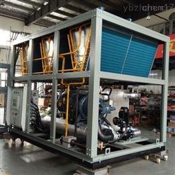 风冷式冷冻机组-低温冷冻设备