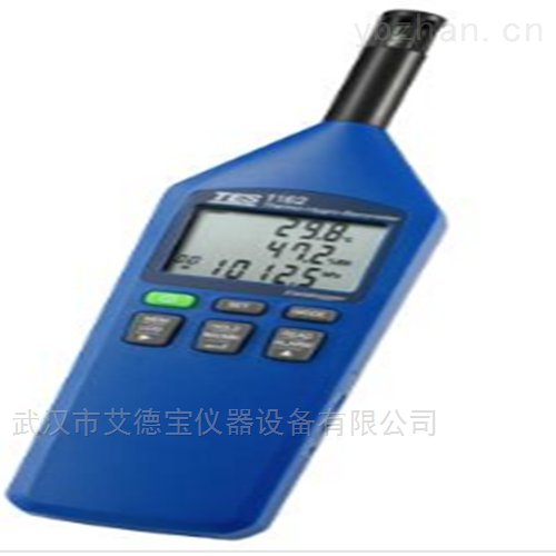 溫度/濕度/大氣壓力計分析仪