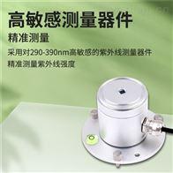 RS-UV-N01-AL紫外线传感器 照射变送器太阳光检测