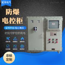 PXKPLC防爆控制柜 变频器防爆控制柜