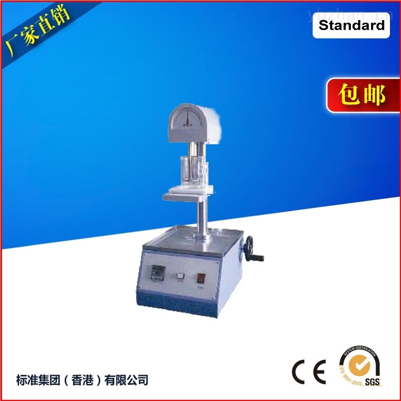 数字皮革收缩温度测试仪