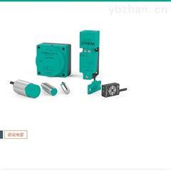 NBB2-12GM50-E2-CP+F电容式传感器安装方式
