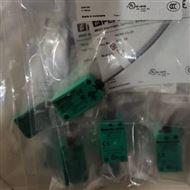 KDF2-DWB-EX1.DP+F电感式传感器 货期查看