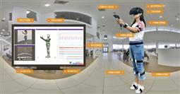ErgoLAB VR虚拟现实可用性测试评估实验室