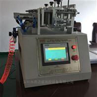 DMS-SM珠海插头插座寿命试验机