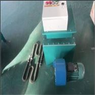 DS不锈钢液体加热器