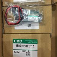 CMK2-CC-32-25日本CKD电磁阀资料概述/注意