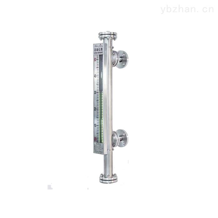 防腐型磁性液位计 高温防腐防爆 非标定制
