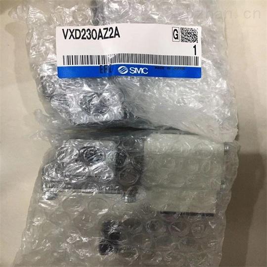 水用VXD232FZ1G 日本SMC先导式2通电磁阀
