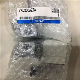 VXD系列/水用VXD232FZ1G 日本SMC先导式2通电磁阀