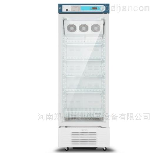 XC-280L 4±1℃ 血液冷藏箱特点