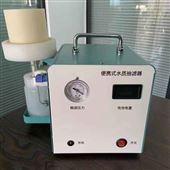 XRS-CL-Q便携式水样抽滤器