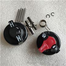 MOD20H优质IQ罗托克ROTORK控制按钮执行器配件