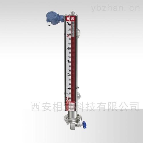 武漢消防泡沫罐帶報警開關磁翻板液位計廠家