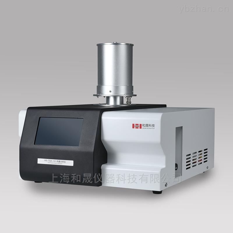 热重分析仪生产厂家