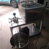DMS-PH陶瓷品红水压试验装置