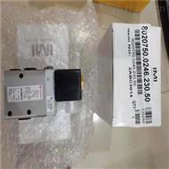 S6VH10G2000160V德HERION电磁阀供应