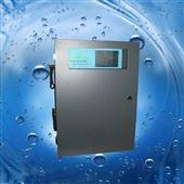 XRS-DMKO-8000水中丙酮肟在线分析仪
