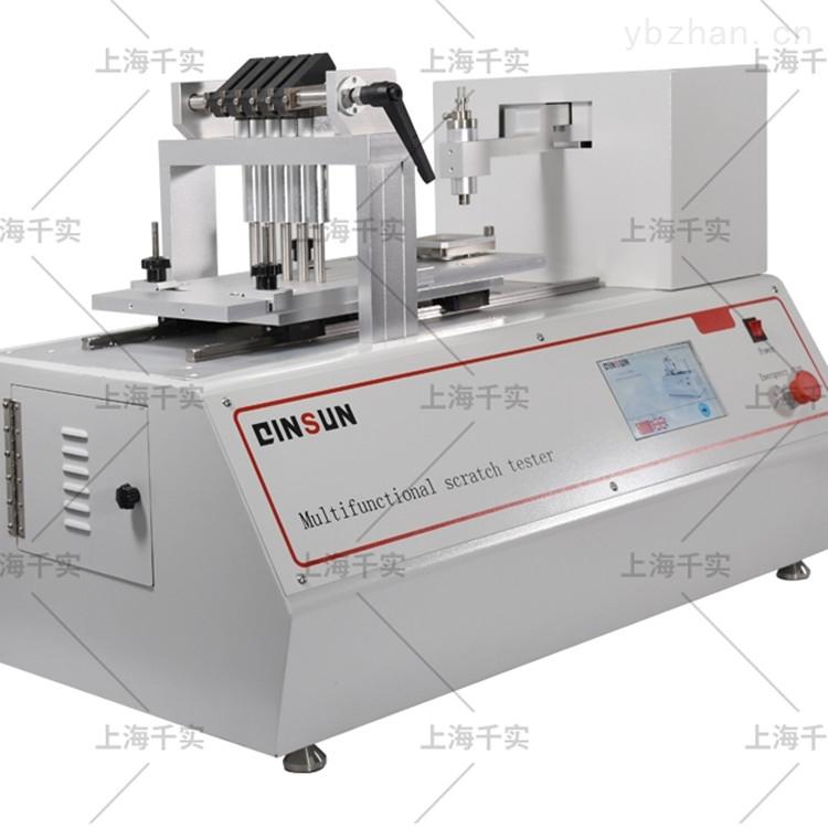 塑料耐刮擦测试仪/耐刮试验仪
