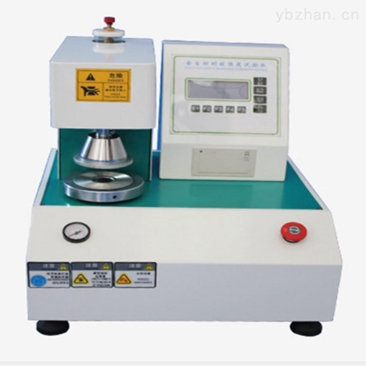 GB/T 24328.7-2020衛生紙球形耐破度測試儀
