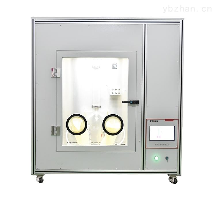 隔离衣细菌过滤检测仪