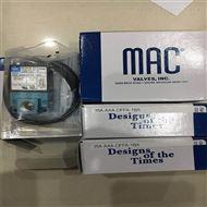 美MAC脉冲阀产品优势及特点