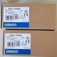 CVM1-BC053OMRON光纤传感器型号齐全