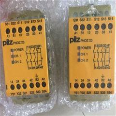 506342全新德PILZ继电器特性