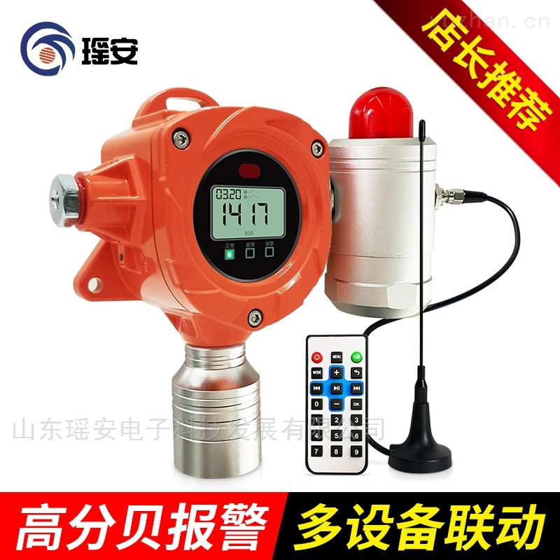 瑤安氧氣報警器高檔防爆實時檢測