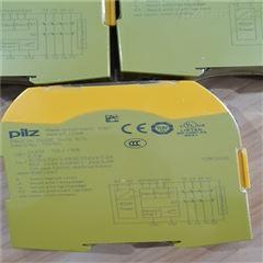 750104优势PILZ继电器