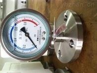 YXNML--100B不锈钢电接点耐震隔膜压力表