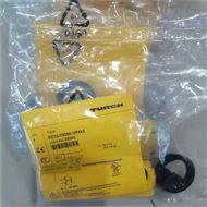 BI2-EH6.5K-AP6X-V113TURCK安全继电器功能概述