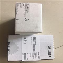 IOL-302-000-Z013正品德BALLUFF限位开关