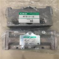 CMK2-00/40-80日本CKD电磁阀功能介绍