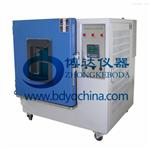 HS-225北京台式恒温恒湿试验箱