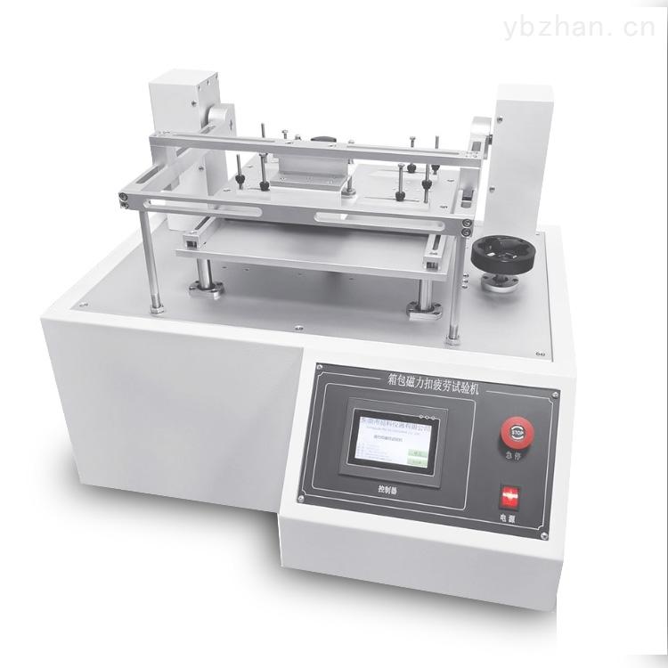 箱包磁力扣耐久试验机