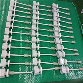 供应加药机配套耐腐蚀浮球液位计