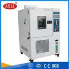 零配件臭氧老化試驗箱標準 臭氧老化試驗機