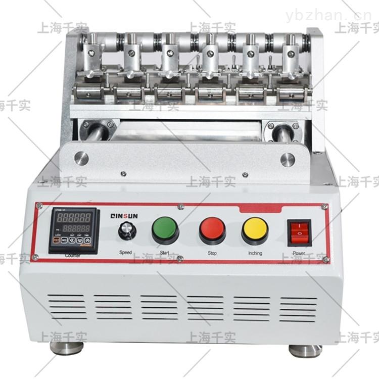 JIS L0849耐摩擦色牢度测试仪