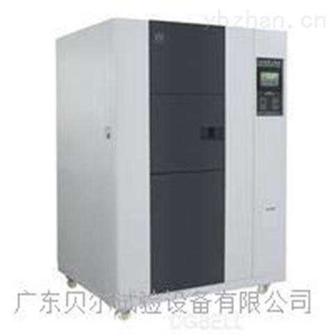 广东贝尔冷热冲击试验箱三槽式两槽式