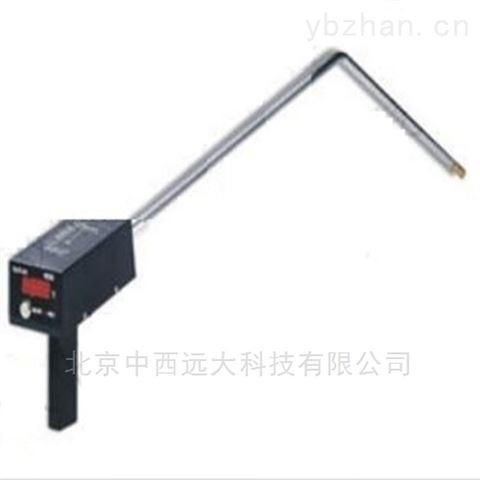 手提式熔炼测温仪 型号:ZX16-W330